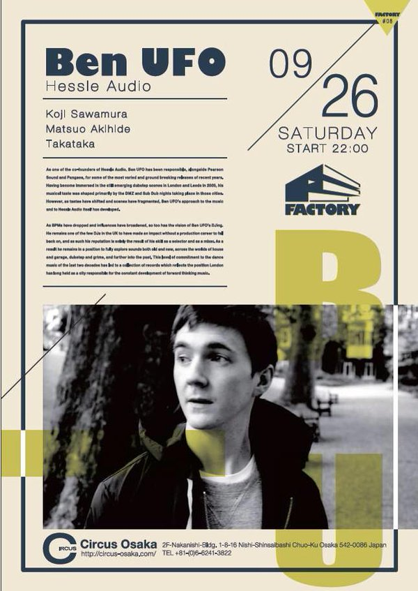download → Ben UFO - Live at Factory (Osaka, Japan) - 26-Sep-2015