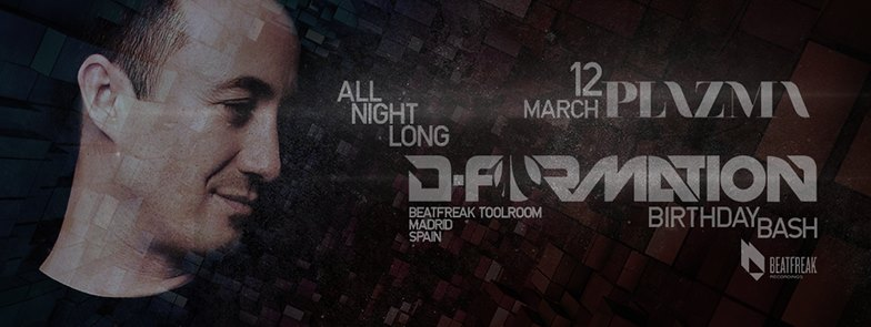 download → D-Formation - live at his B-Day Celebration, Plazma Club (Bulgaria) - part 1 - 12-Mar-2016