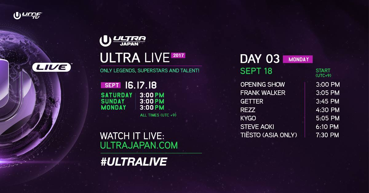 download → Frank Walker - live at Ultra Music Festival 2017 (Japan) - 18-Sep-2017