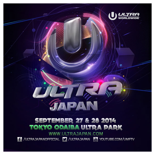 download → W and W - live at Ultra 2014 Japan - 26-Sep-2014