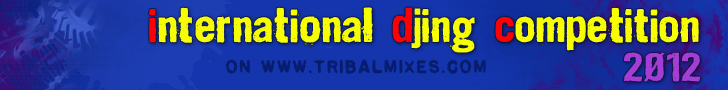 international dj-ing competition, main logo