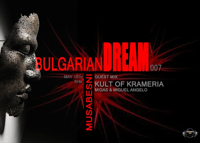 Bulgarian Dream :: Episode aired on May 15, 2012, 6pm banner logo